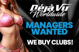 dejavu managers wanted aug 2021